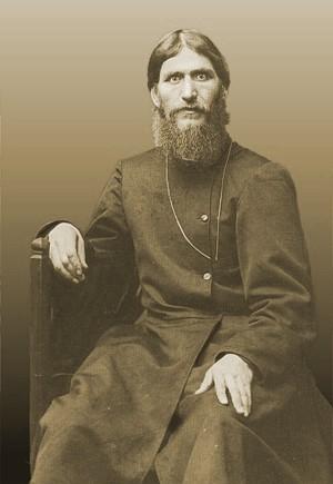 Rusputin