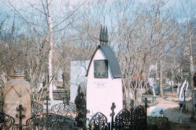 Chekhov Grave